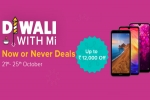 Xiaomi Mi Diwali Sale: Get Attractive Discounts On Mi And Redmi Smartphones