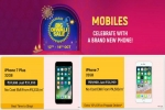 Flipkart Big Diwali Sale Offers: Get iPhones At Lesser Price
