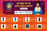 Flipkart Big Diwali Sale Oct 21st to 25th: Offers On Smartphones, Gadgets, And More