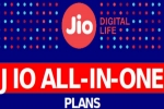 Jio All-in-One Plans Launched Starting From Rs. 222: Data Benefit, Validity And More