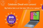 Lenovo Diwali Festival Sale: Get Up To 50% Off On Laptops
