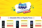 Flipkart Mobile Bonanza November 14 to 18: Discounts On Flagship Smartphones