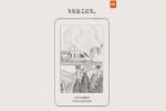Xiaomi e-Book Reader To Be Announced On November 20: Will It Rival Amazon Kindle?