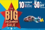 Reliance Digital 'The Big December Sale' Discounts: Right Time To Buy Mobiles, Smart TVs And More