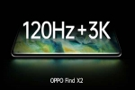 Oppo Find X2 Video Teaser Confirms 3K Display With 120Hz Refresh Rate