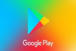 Google Account Switching Feature On Play Store Introduced: How Does It Work