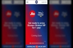 Reliance Jio To Offer Hotstar+ Disney VIP Subscription For One Year