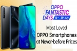 Flipkart Oppo Fantastic Days: 10th To 13th July Discount Offers On Smartphones