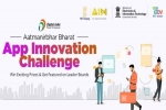 PM Launches 'Aatmanirbhar Bharat App Innovation Challenge' To Promote Made In India Apps