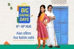 Flipkart Big Saving Days Sale: No-Cost EMI, Exchange Offers On Smartphones And Gadgets