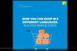 Flipkart Now Supports Five New Indian Languages; Ups Competition With Amazon