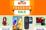 Paytm Mall Freedom Sale 2020: Special Discounts and Offers On Electronics Gadgets And More