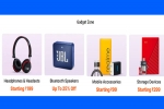 Paytm Mall Gadget Zone 2020: Offers On Electronic Gadgets