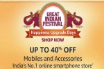 Amazon Great Indian Festival celebrates 'Happiness Upgrade Days Offers On Premium Smartphones