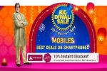 Flipkart Big Diwali Sale 2020: Dates, Discount and Offers On Smartphones
