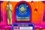 Flipkart Big Diwali Sale On Smartphones And Other Electronics Gadgets