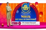 Flipkart Diwali Sale 2020 Offers On Premium Smartphones