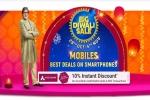 Flipkart Diwali Sale 2020 Offers On Premium Smartphones