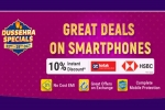 Flipkart Dussehra Special Sale: Huge Discount Offers On Premium Smartphones