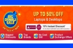 Flipkart Big Diwali Sale: Upto 50% Off On Laptops And Desktops