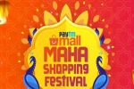 Paytm Mall Diwali Festival Sale 2020: Special Discount Offers On Laptops