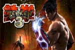 Tekken 3 Game Download for PC, Android: How To Download And Install Tekken 3 Game For PC, Android