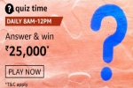 Amazon Quiz Contest For January 15: Win Rs. 25,000 Amazon Pay Balance