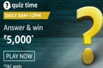 Amazon Quiz Contest Answers January 16: Win Rs. 5,000 Amazon Pay Balance