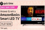 Amazon Quiz Contest Answers For January 23: Win AmazonBasics Smart LED TV