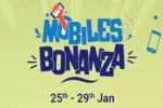 Flipkart Mobile Bonanza 2021 Offers On Narzo 20, Realme 7 Pro,  Realme 6 Pro, Realme C3 And More