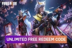 Free Fire Redeem Code Generator: How To Get Unlimited Free Redeem Code On Free Fire