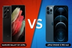 Samsung Galaxy S21 Ultra Vs Apple iPhone 12 Pro Max: Battle Of The Best