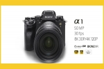 50.1MP Sony Alpha 1 Full-Frame Mirrorless Camera Launched With 8K Video Recording