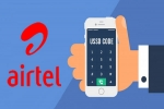 How To Check Airtel Mobile Number Via USSD Codes, Application, And More