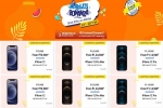 Flipkart Mobile Bonanza Offers On iPhone 11, iPhone 12, iPhone 12 Pro, iPhone 12 Mini And More
