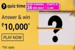 Amazon Quiz Contest Answers For March 1, 2021: Win Amazon Pay Balance Of Rs. 10,000