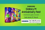 Amazon Samsung Galaxy M Anniversary Sale 2021: Offers On Samsung Smartphones