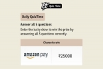 Amazon Quiz Answers For April 23; Your Chance To Win Rs. 25,000 Amazon Pay Balance