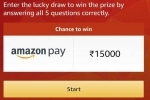 Amazon Quiz Contest Answers For April 17, 2021: Win Rs. 15,000 Amazon Pay Balance