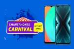Last Day Offers On Flipkart Carnival Sale April: Discount On Realme Smartphones