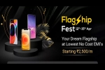 Ugadi Flipkart Offers 2021: Best Discount and Deals On Premium Smartphones