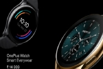 OnePlus Watch To Sell For Special Launch Price Of Rs. 14,999 On April 22