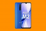 Poco M2 Reload India Launch Slated For April 21; Price, Key Specs