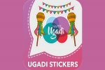 Ugadi Or Gudi Padwa WhatsApp Stickers: How To Download, Share Ugadi Stickers On WhatsApp