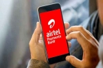 How To Purchase, Gift, And Sell DigiGold Via Airtel Thanks Application