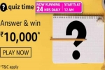Amazon Quiz Contest Answers For May 5, 2021: Win Rs. 10,000 Pay Balance