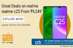 Flipkart Realme Days Sale MAY 2021: Realme Narzo 20, Realme C25, Realme Narzo 30A, Realme X50 Pro And More