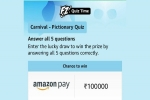 Amazon June Carnival Pictionary Quiz Answers For Today; Your Chance To Win Rs. 1,00,000 Amazon Pay