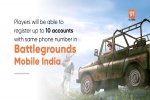 Battlegrounds Mobile India Likely Requires OTP Authentication To Log In