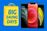 Flipkart Big Saving Days Sale: Discount Offer On New Apple iPhones